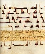 unknow artist Details of Page from the Qu'ran oil painting picture wholesale